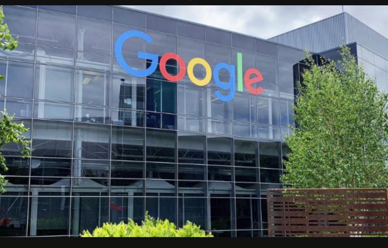 歐盟反壟斷官員正在調查谷歌龐大的廣告業務