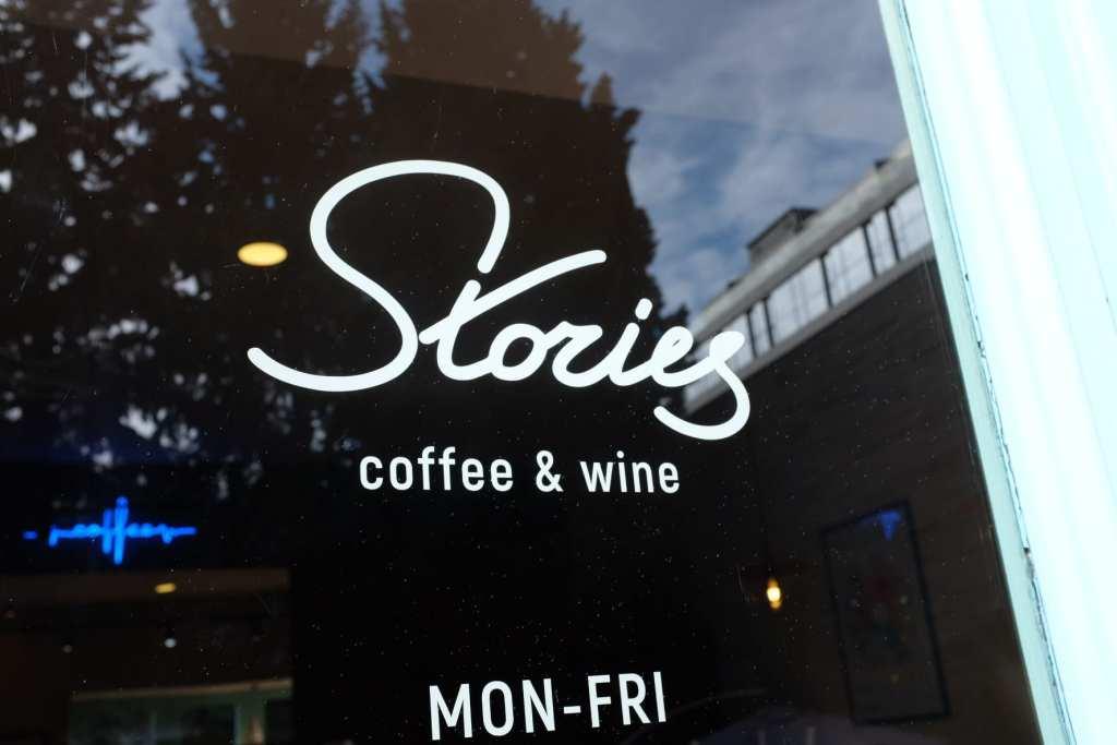 第比利斯咖啡和葡萄酒的故事