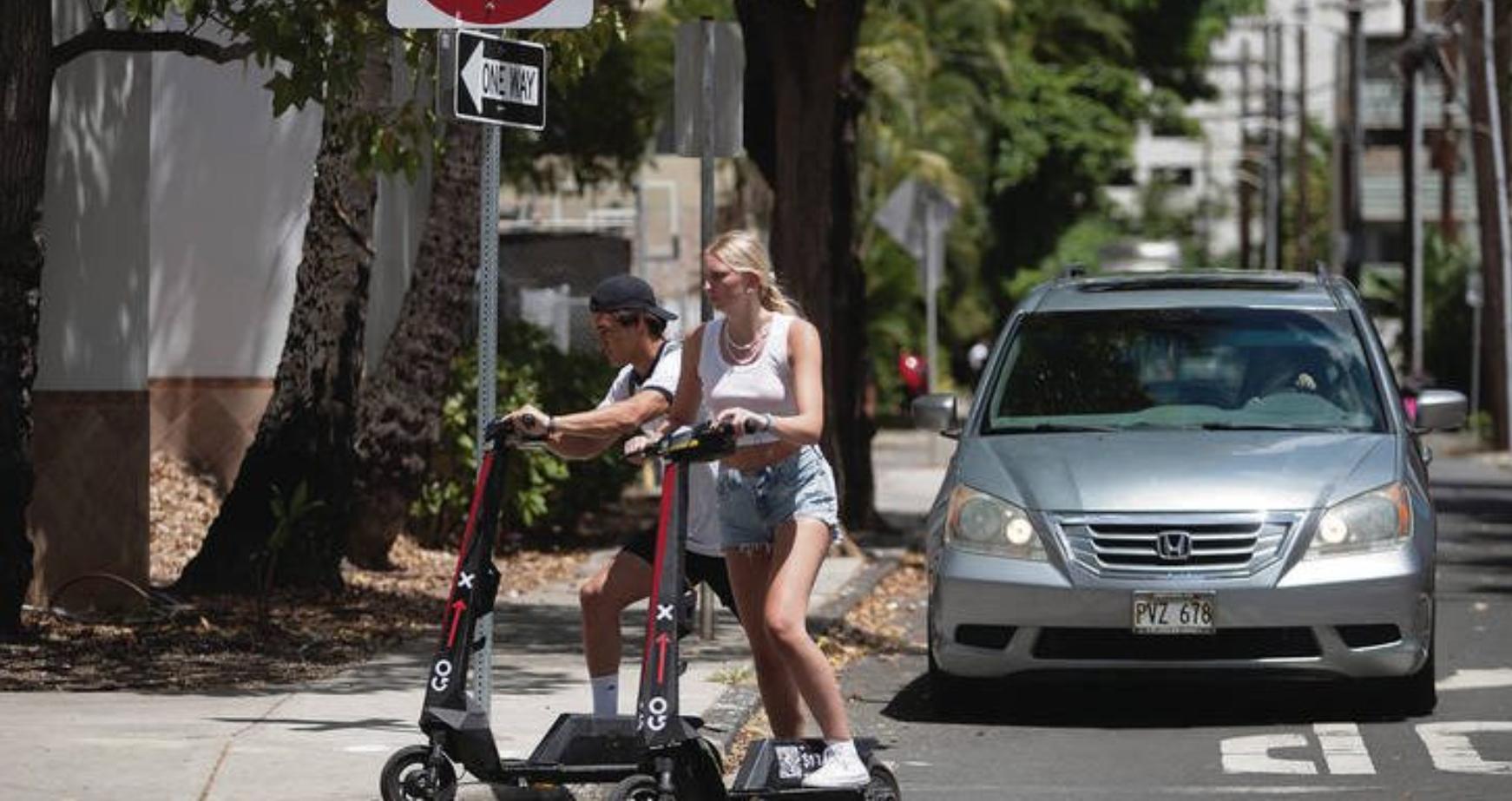 夏威夷立法,對電動滑板車進行了收費